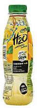 Rio H2O s citr. dužninou